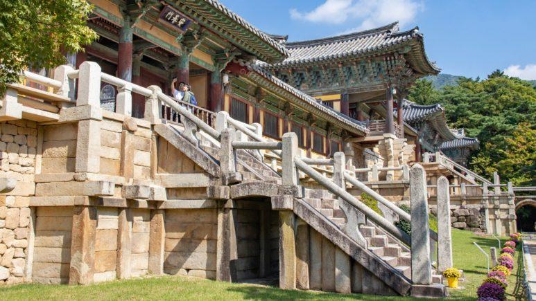Храмы и дворцы Кёнджу